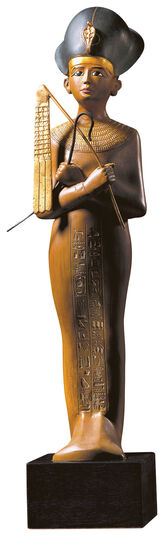 Splendid Ushebti of Tutankhamun