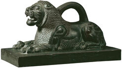 Lion weight of Susa