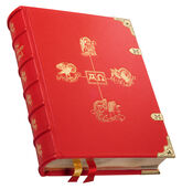 The Vatican Bible - Golden splendor edition