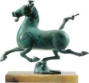 "Sculpture ""Gansu Flying Horse"", Bronze"