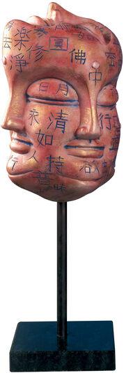"""Ma Tse Lin: """"Tête de Bouddha - Kopf des Buddha"""", Kunstguss handbemalt"""