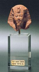 Portrait Head of Tutankhamun