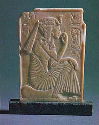 Stele Ramses' II. als Königsknabe