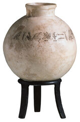 Spherical vessel with the title of King Unas