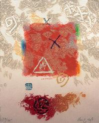 """Bild """"Feuer"""" (2006), ungerahmt"""