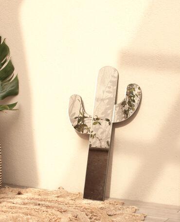 Miroir cactus gris argenté