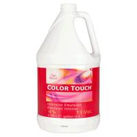 4% Intensive Emulsion