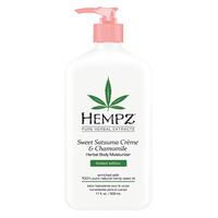 Satsuma Creme & Chamomile Herbal Body Moisturizer