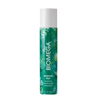 Biomega - Moisture Mist Conditioner