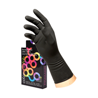Latex Reusable Gloves Small - 10 pack