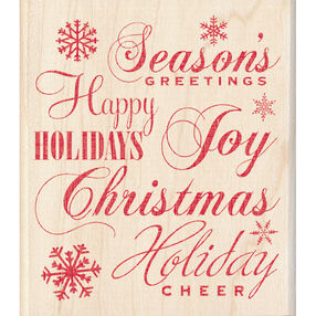 Holiday Words Wood Stamp _60-00862