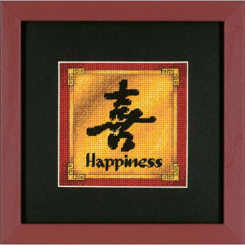 Happiness, Needlepoint_17057