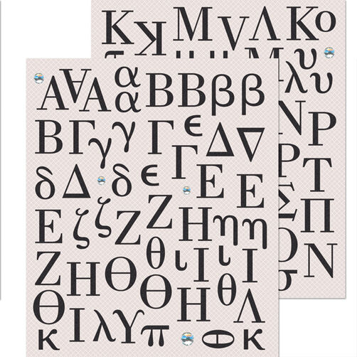 Greek Alphabet Sticker Medley_30-586673