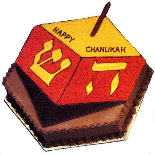 Little Toy Dreidel Cake