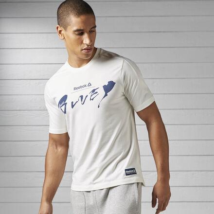 Ты создаёшь себя через спорт. А мы создаём экипировку специально для тебя. Эта футболка не стесняет движений для достижения лучших результатов. Классический крой для стиля и комфорта.