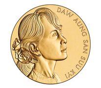 Daw Aung San Suu Kyi Bronze Medal 1.5 Inch