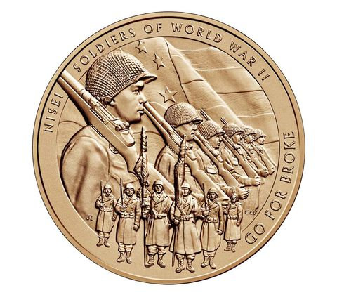 Nisei Soldiers of World War II Bronze Medal 1.5 Inch,  image 1
