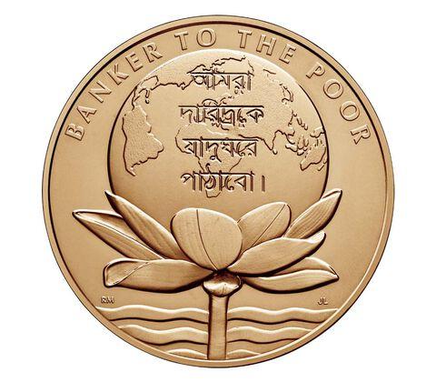 Professor Muhammad Yunus Bronze Medal 1.5 Inch,  image 2