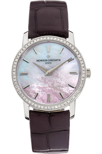 18K White Gold Patrimony Traditionnelle Lady Quartz
