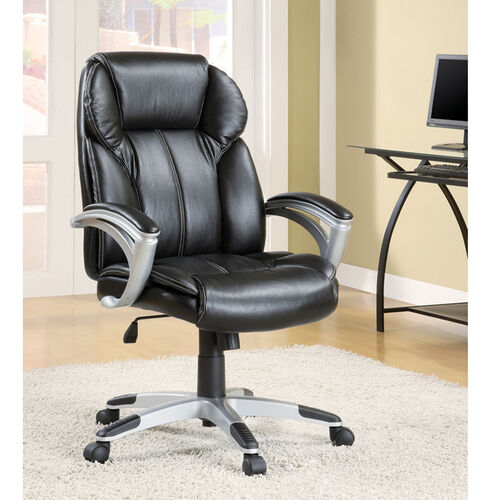 Adjustable Office Task Chair - Faux Leather
