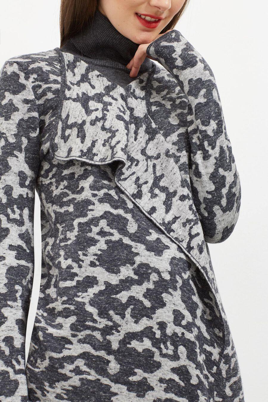 Jacquard jacket