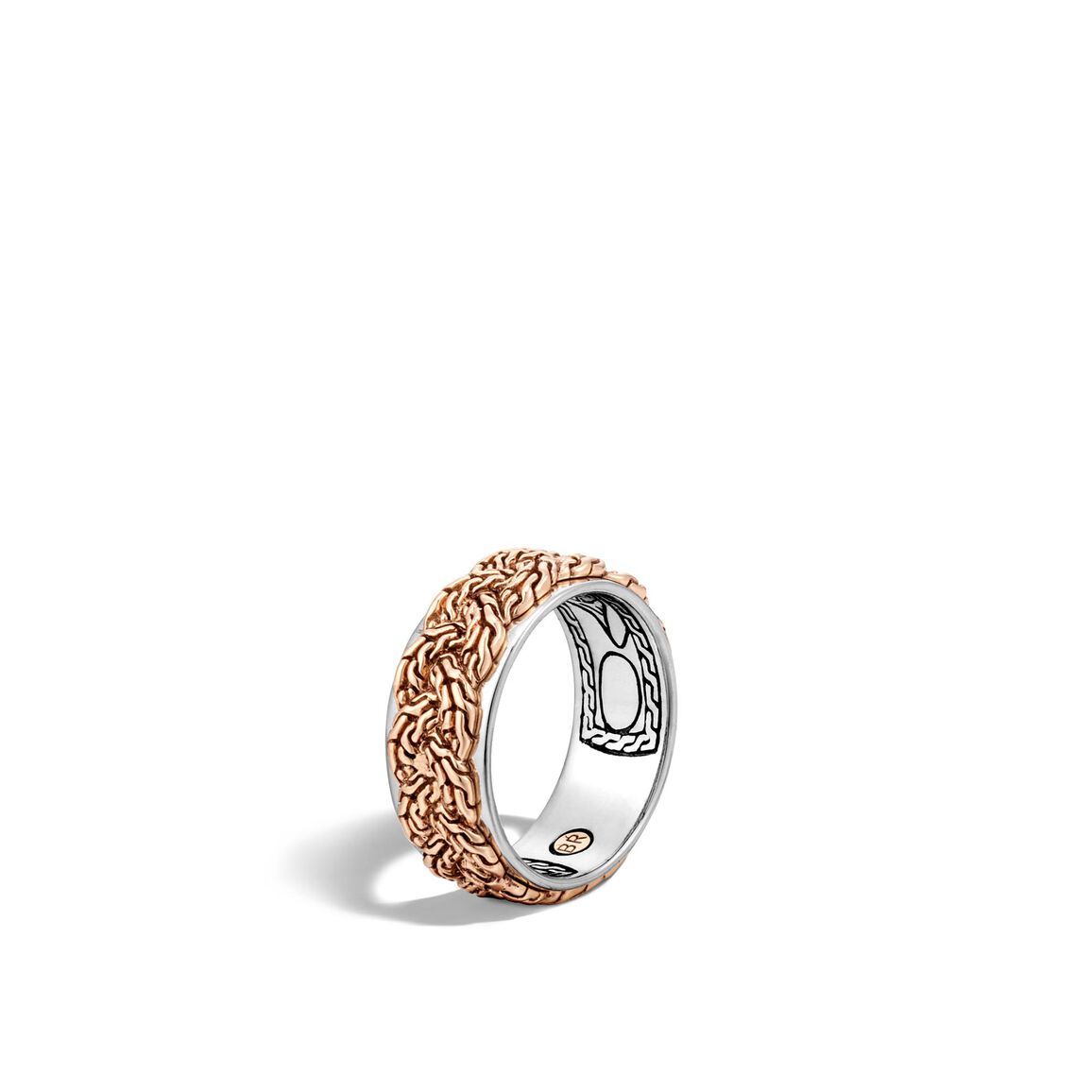 Braided Chain 9MM Band Ring in Silver and Bronze