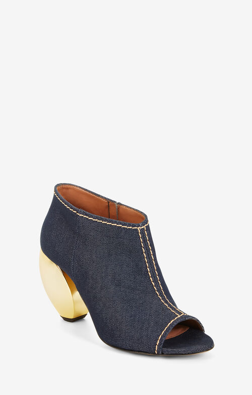 Como Denim Bootie