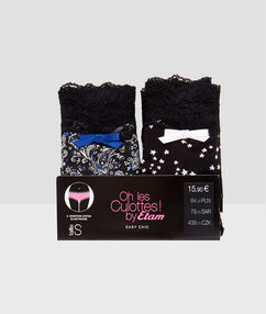 Lot de 2 shortys en coton noir.