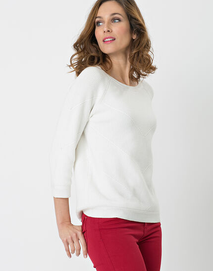 Habsinthe ribbed ecru sweater PhotoZ | 1-2-3