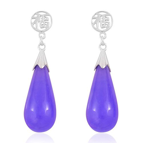 Purple Jade Drop Earrings (with Push Back) in Rhodium Plated Sterling Silver 25.400 Ct.
