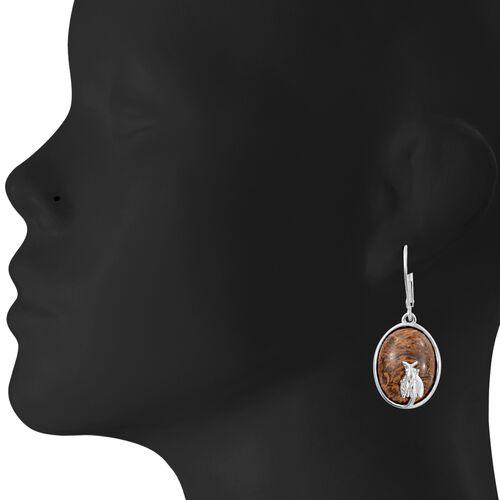 Limited Available - Rare Natural Honey Jasper (Ovl) Lever Back Earrings 17.750 Ct.