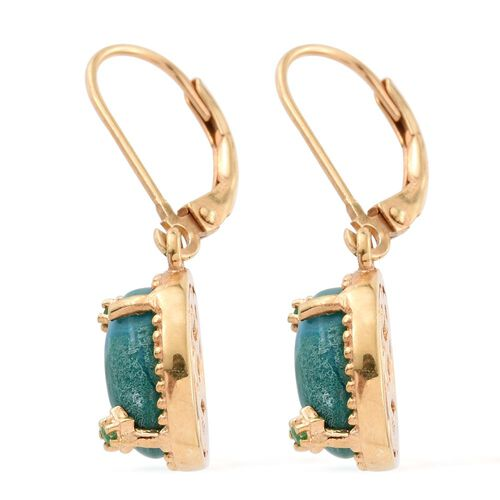 Opalina (Ovl), Kagem Zambian Emerald Lever Back Earrings in 14K Gold Overlay Sterling Silver 4.330 Ct.