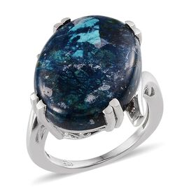 Table Mountain Shadowkite (Ovl) Ring in Platinum Overlay Sterling Silver 17.500 Ct.
