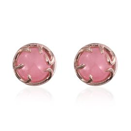 Pink Jade (Rnd) Stud Earrings (with Push Back) in Rose Gold Overlay Sterling Silver 5.000 Ct.