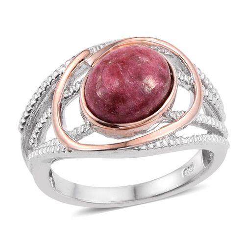 AAA Norwegian Thulite (Ovl) Solitaire Ring in Rose Gold and Platinum Overlay Sterling Silver 3.000 Ct.