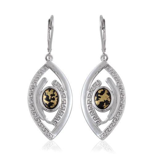 Goldenite (Ovl) Earrings in Platinum Overlay Sterling Silver 2.000 Ct.