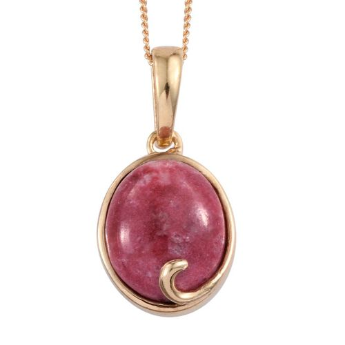 Norwegian Thulite (Ovl) Solitaire Pendant With Chain in 14K Gold Overlay Sterling Silver 5.500 Ct.
