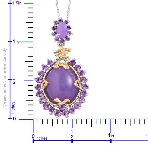 Purple Jade (Ovl 6.25 Ct), Amethyst Chinese Symbol Ji (Auspiciousness) Pendant With Chain in Rhodium Plated and Yellow Gold Overlay Sterling Silver 7.560 Ct.