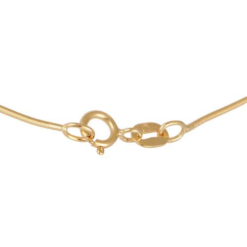 PERSONAL SHOPPER DEAL- ILIANA 18K Y Gold Chain (Size 20)