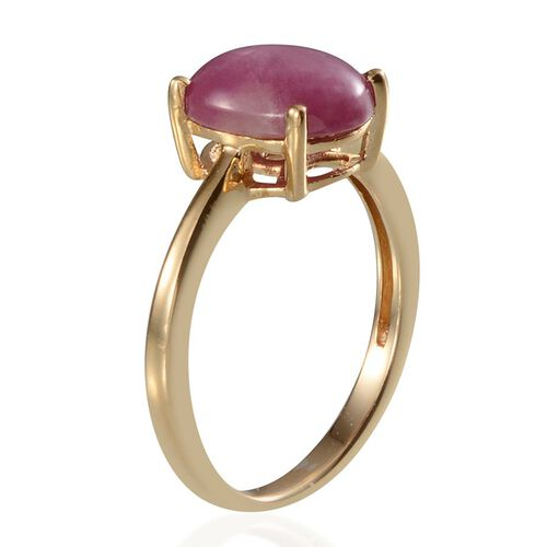 Star Ruby (Ovl) Solitaire Ring in 14K Gold Overlay Sterling Silver 7.400 Ct.
