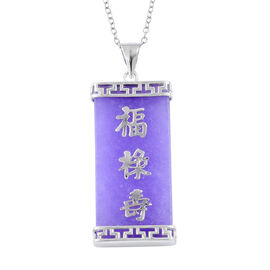 Purple Jade Chinese Goodluck Symbol Pendant With Chain in Rhodium Plated Sterling Silver 12.002 Ct.