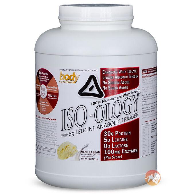 ISO-ology 2lb - Milk Chocolate