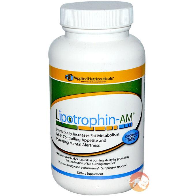 Lipotrophin AM 120 Caps