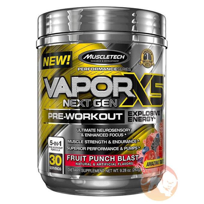 Vapor X5 Next Gen 30 Servings Fruit Punch Blast