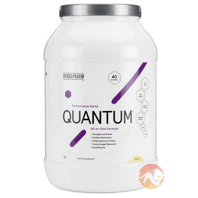 Quantum 2kg - Chocolate