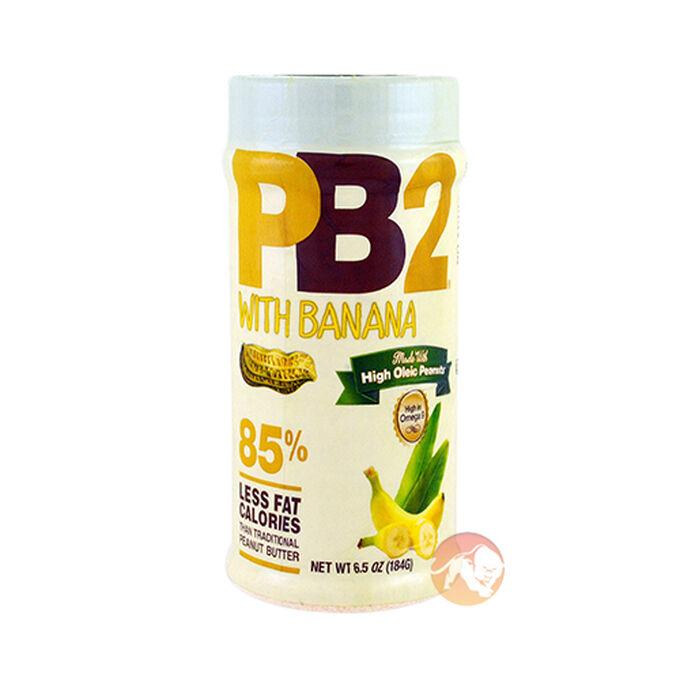PB2 Peanut Butter 184g Banana