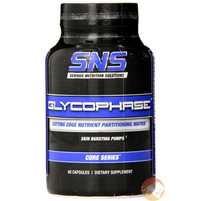 Glycophase 60 Caps