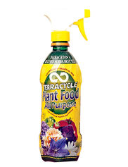 All-Purpose Fertilizer