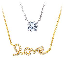 Sterling Silver with Yellow Gold-Plated Love 2-Pack Necklace Set, , large