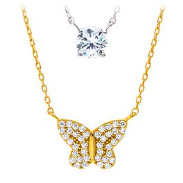 Sterling Silver with Yellow Gold-Plated Butterfly 2-Pack Necklace Set, , large